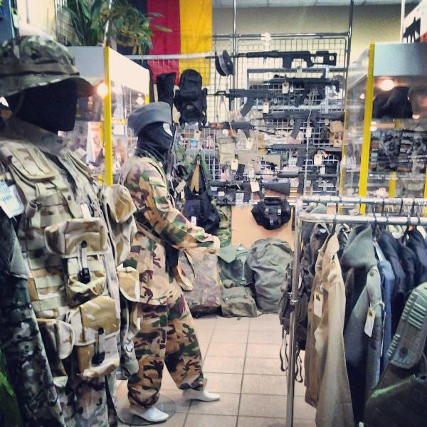 Военное Снаряжение и обмундирование в Ярославле