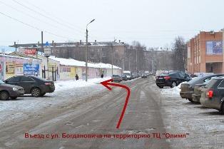 Армейская форма в Ярославле
