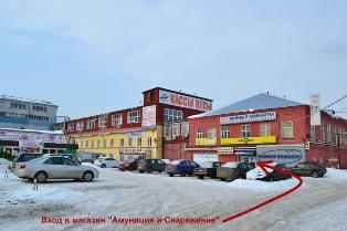 Камуфляж, военная форма, одежда для охоты и рыбалки в Ярославле