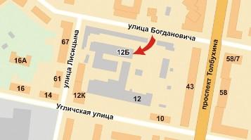 Адрес магазина Амуниция и Снаряжение
