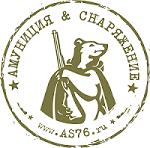 Военная форма НАТО, камуфляж, страйкбол, Ярославль